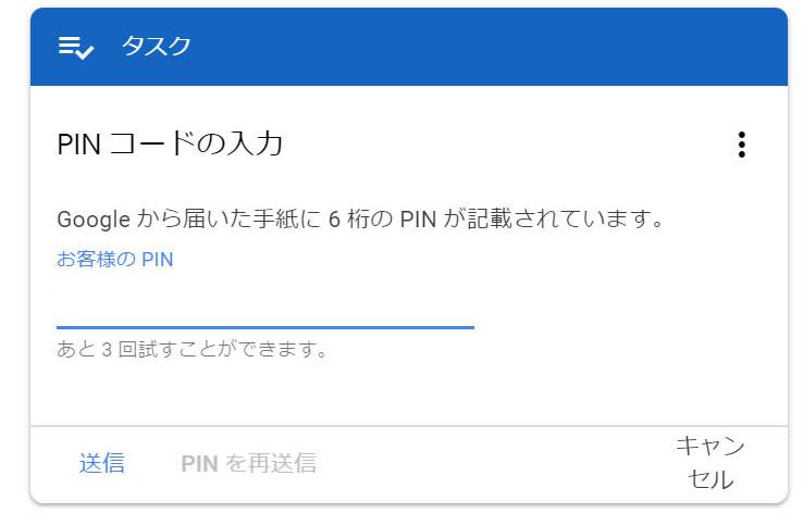 f:id:saitama-nekoyashiki:20190519100606j:plain
