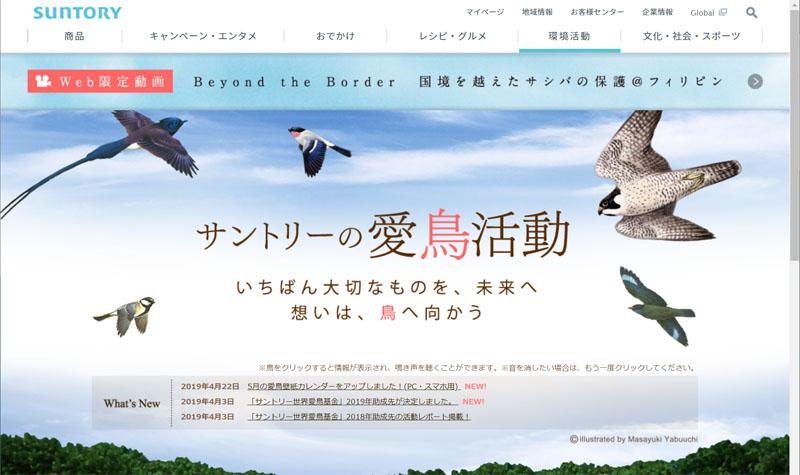 f:id:saitama-nekoyashiki:20190526061345j:plain