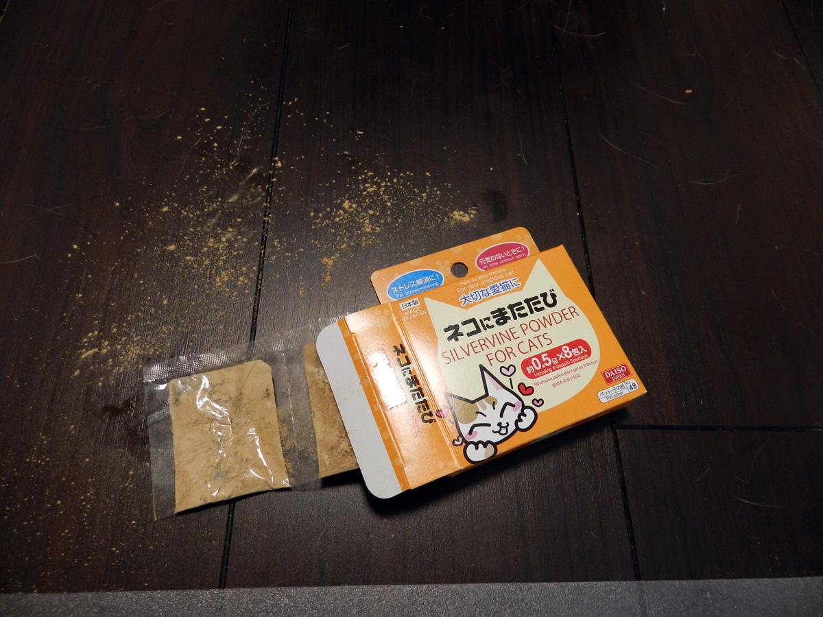 f:id:saitama-nekoyashiki:20190714110822j:plain