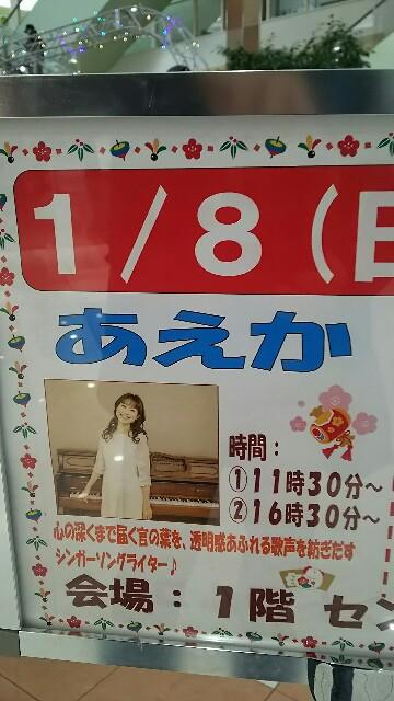 f:id:saitama2017:20170108131637j:image