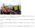 [ゆるキャラさみっと][羽生][2012][ニュース]2012、ご当地キャラこの一年(下半期)2012/12/31   マイナビニュース