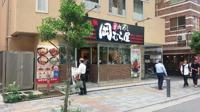 f:id:saitamagatama:20160831075828j:image