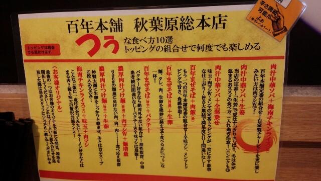 f:id:saitamagatama:20160901075932j:image
