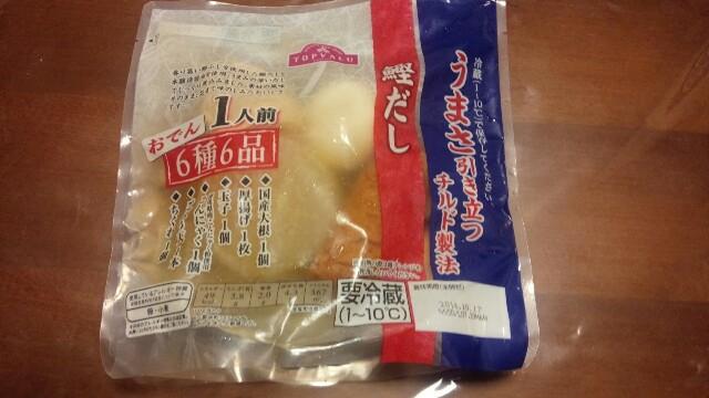 f:id:saitamagatama:20160901122116j:image