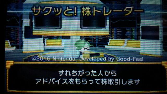 f:id:saitamagatama:20160903235608j:plain