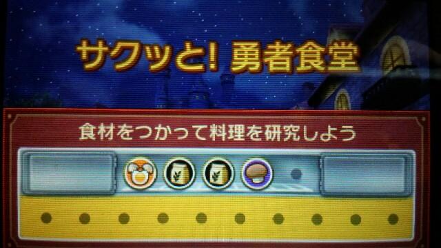 f:id:saitamagatama:20160903235715j:plain