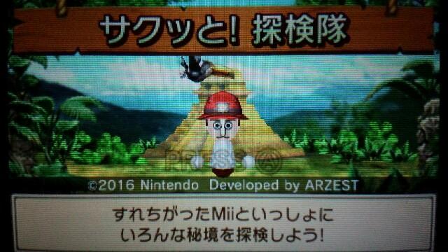 f:id:saitamagatama:20160904000146j:plain