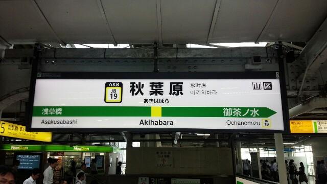f:id:saitamagatama:20160905184409j:plain