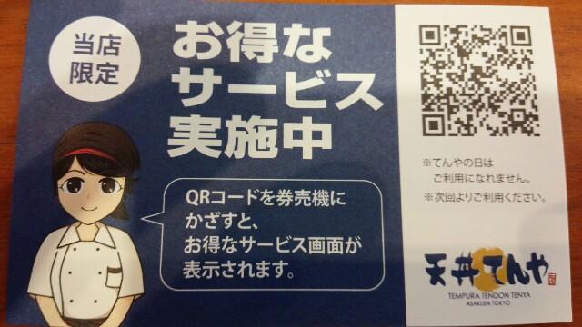 f:id:saitamagatama:20160906195547j:plain