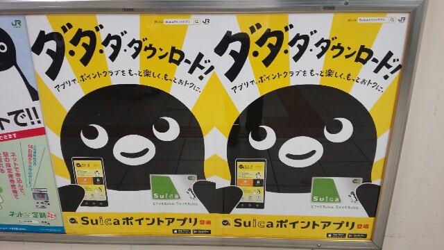 f:id:saitamagatama:20160909192101j:plain