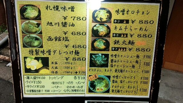 f:id:saitamagatama:20160912183939j:plain