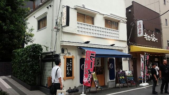 f:id:saitamagatama:20160912183955j:plain