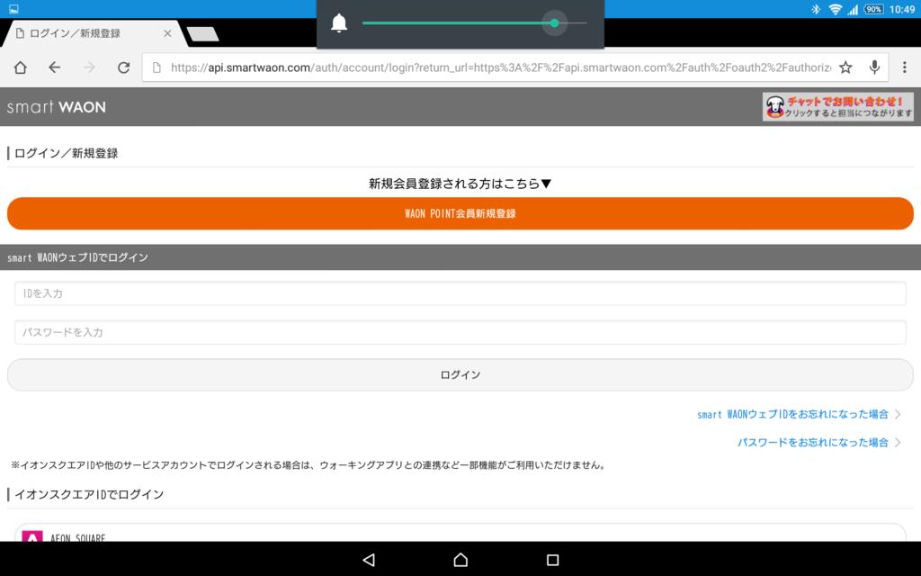 f:id:saitamagatama:20160919113734p:plain