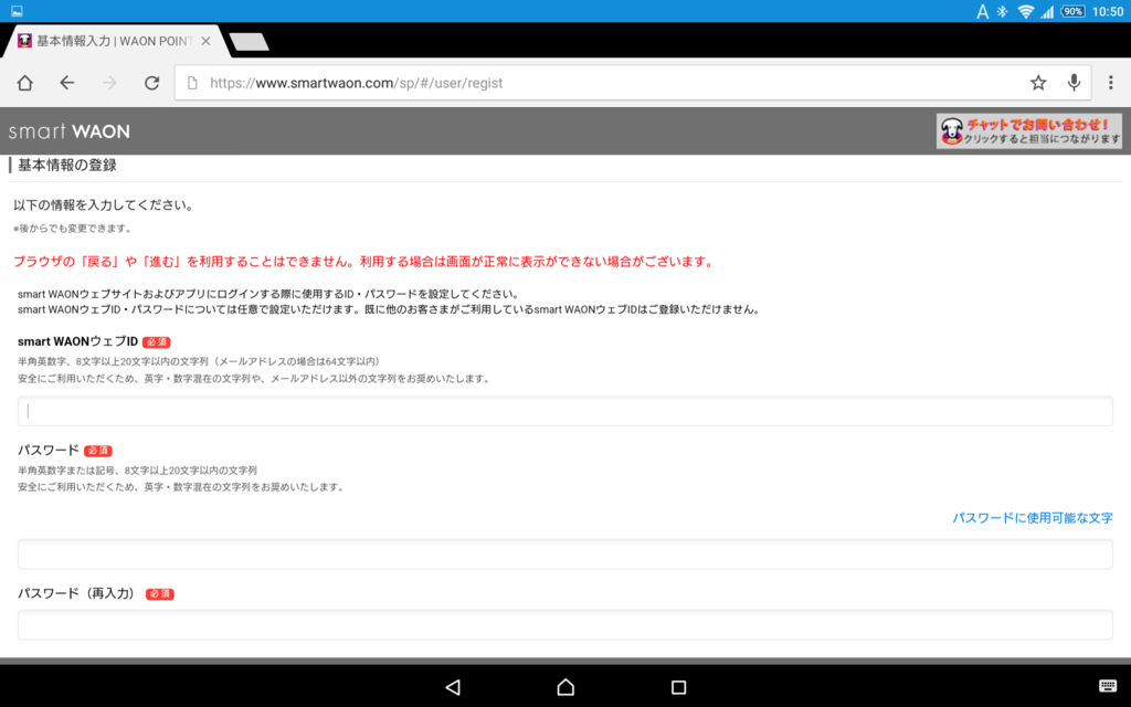 f:id:saitamagatama:20160919171345p:plain
