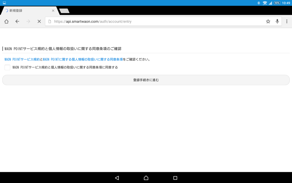 f:id:saitamagatama:20160919172130p:plain