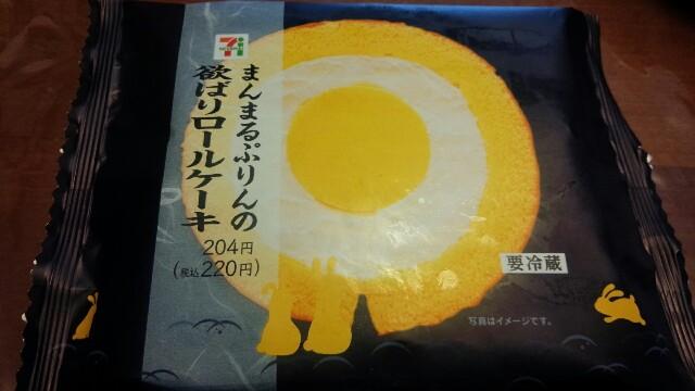 f:id:saitamagatama:20160922180640j:plain