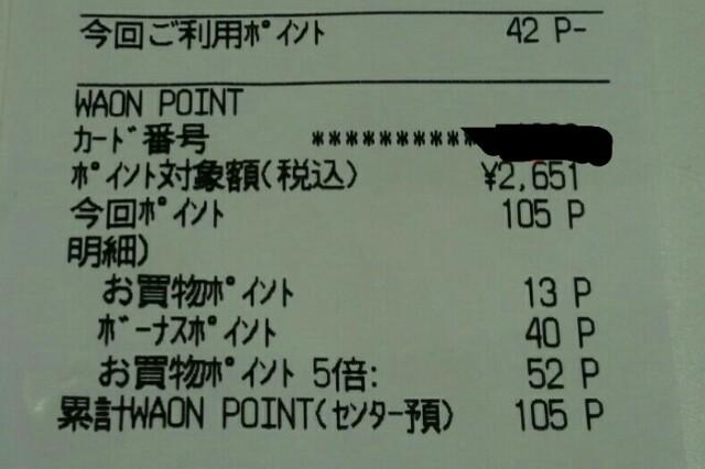 f:id:saitamagatama:20160923122903j:plain