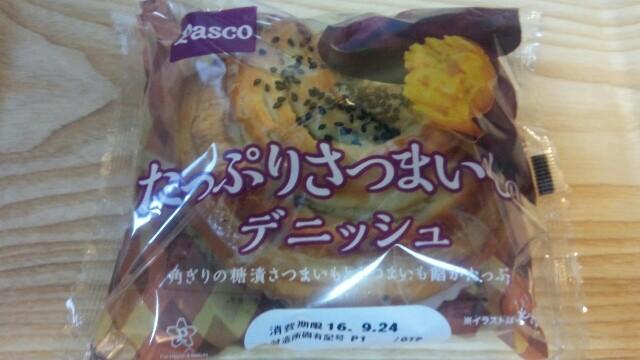 f:id:saitamagatama:20160923142436j:plain