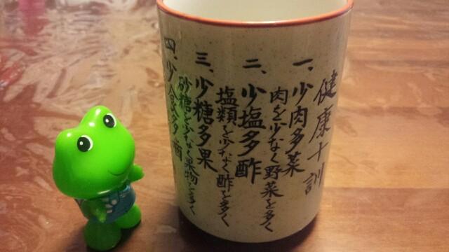 f:id:saitamagatama:20160924070339j:plain