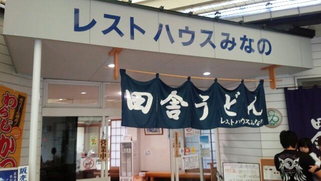 f:id:saitamagatama:20160925080945j:plain
