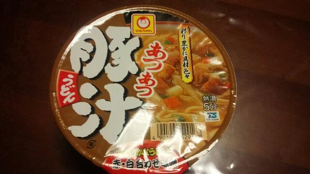 f:id:saitamagatama:20160925104121j:plain