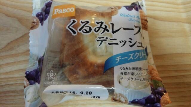 f:id:saitamagatama:20160927184021j:plain