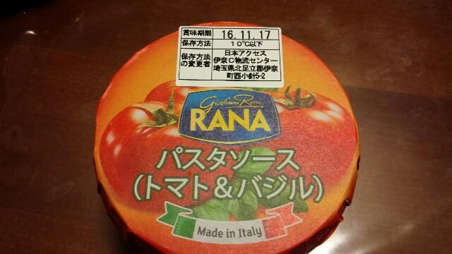 f:id:saitamagatama:20160928223222j:plain