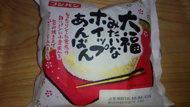 f:id:saitamagatama:20161003184321j:plain