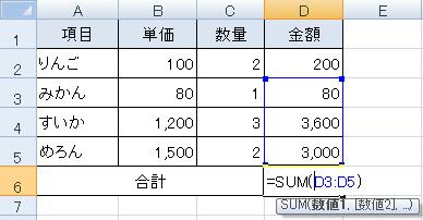 f:id:saitamagatama:20161005222028j:plain