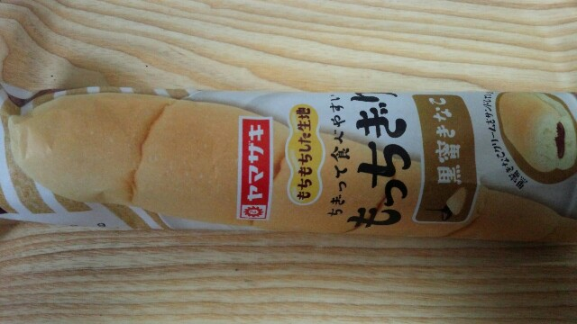 f:id:saitamagatama:20161008144202j:plain