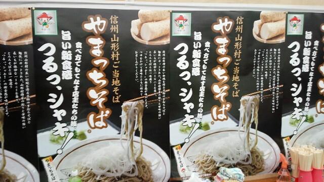 f:id:saitamagatama:20161009225946j:plain