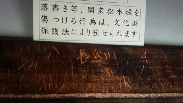 f:id:saitamagatama:20161011191354j:plain