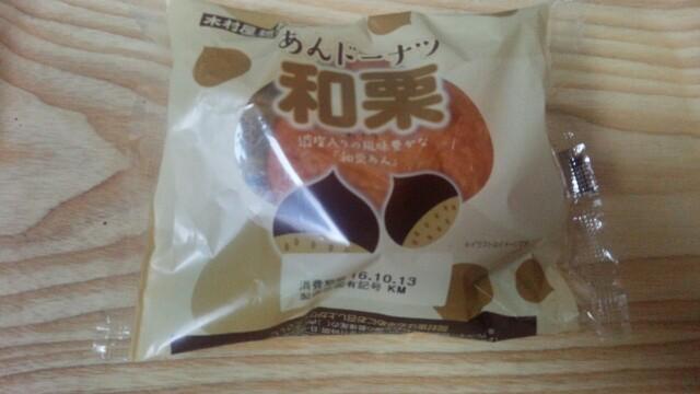 f:id:saitamagatama:20161016100359j:plain