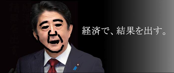 f:id:saitamagatama:20161018225844p:plain