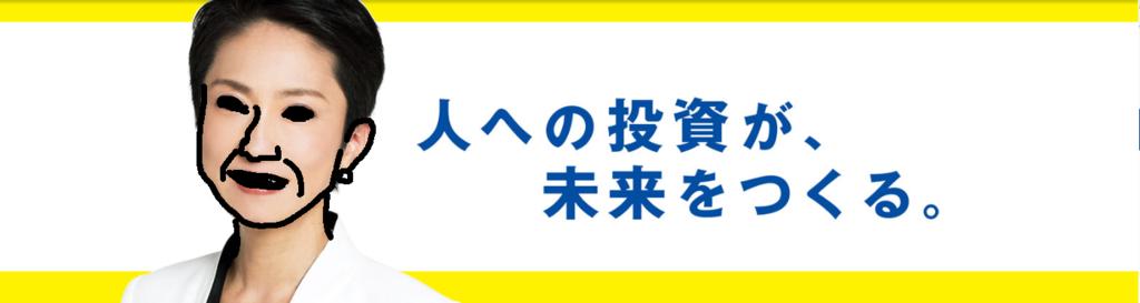 f:id:saitamagatama:20161018225856p:plain