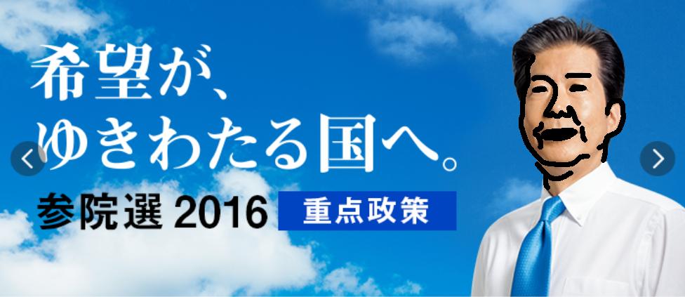 f:id:saitamagatama:20161018225914p:plain