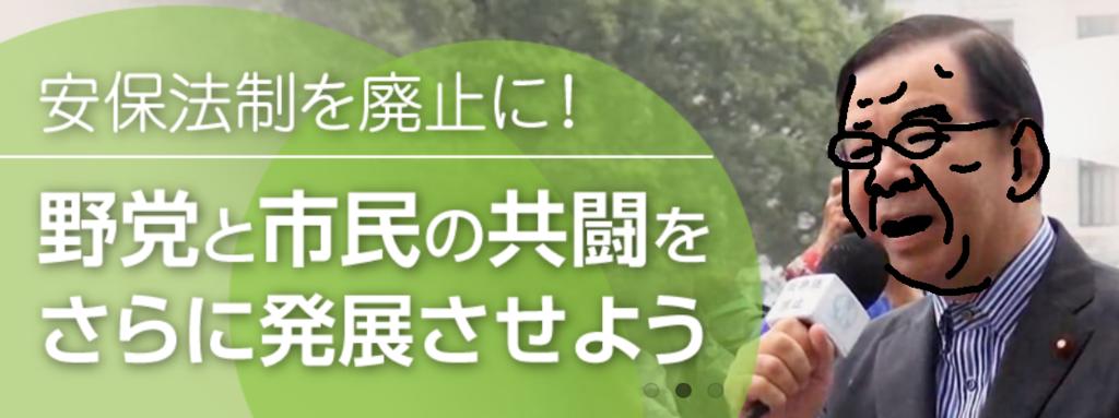 f:id:saitamagatama:20161018225936p:plain