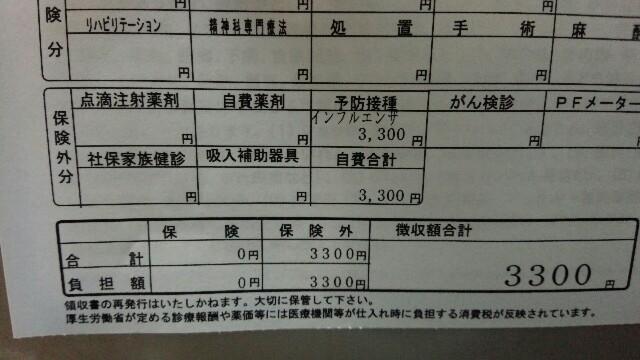 f:id:saitamagatama:20161030115349j:plain