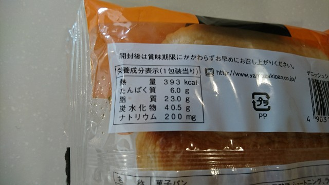 f:id:saitamagatama:20180210091415j:image