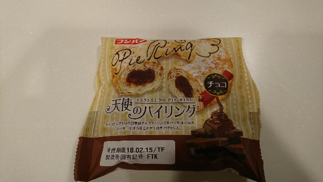 f:id:saitamagatama:20180216124249j:image