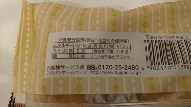 f:id:saitamagatama:20180216124259j:image