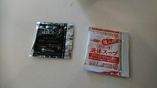 f:id:saitamagatama:20180222175125j:image
