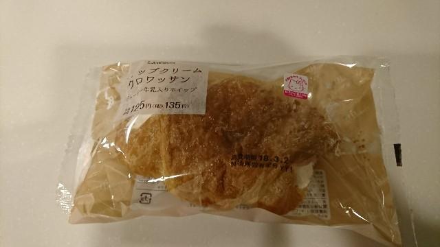 f:id:saitamagatama:20180305070728j:image
