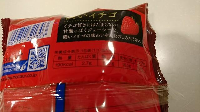 f:id:saitamagatama:20180305072727j:image