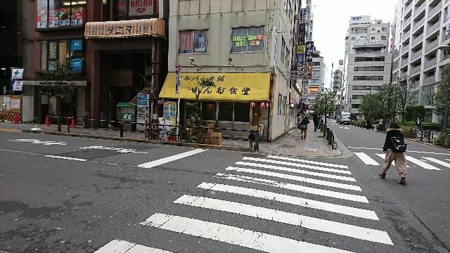 f:id:saitamagatama:20180306104156j:image