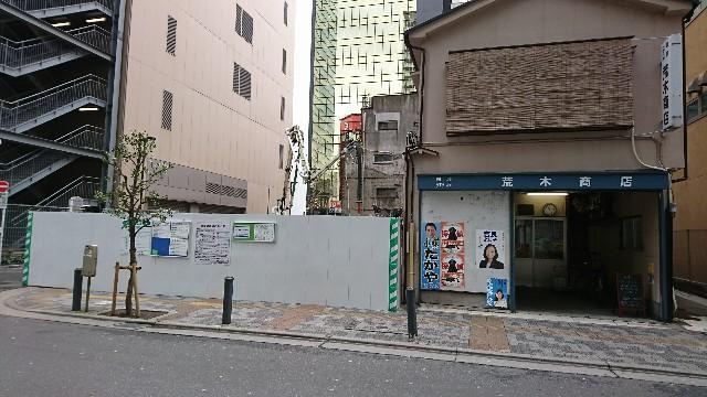 f:id:saitamagatama:20180306104220j:image