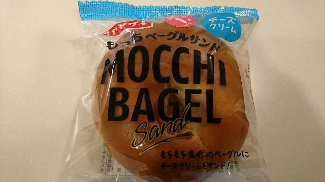 f:id:saitamagatama:20180307071237j:image