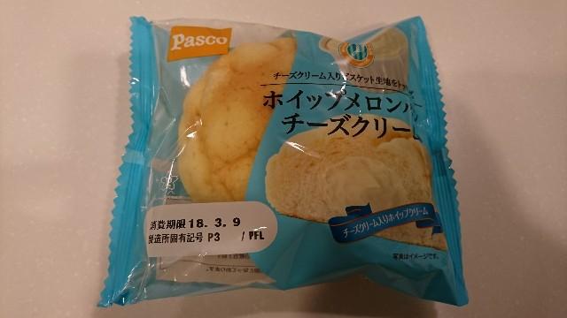 f:id:saitamagatama:20180308073335j:image