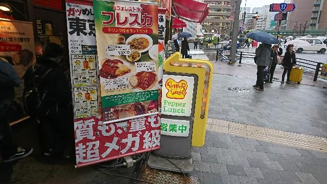 f:id:saitamagatama:20180309121754j:image