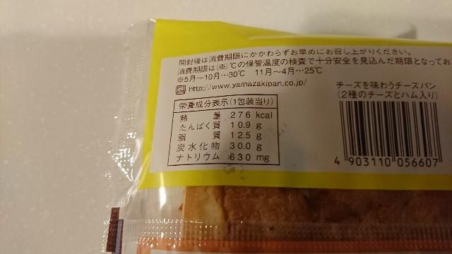 f:id:saitamagatama:20180312072022j:image